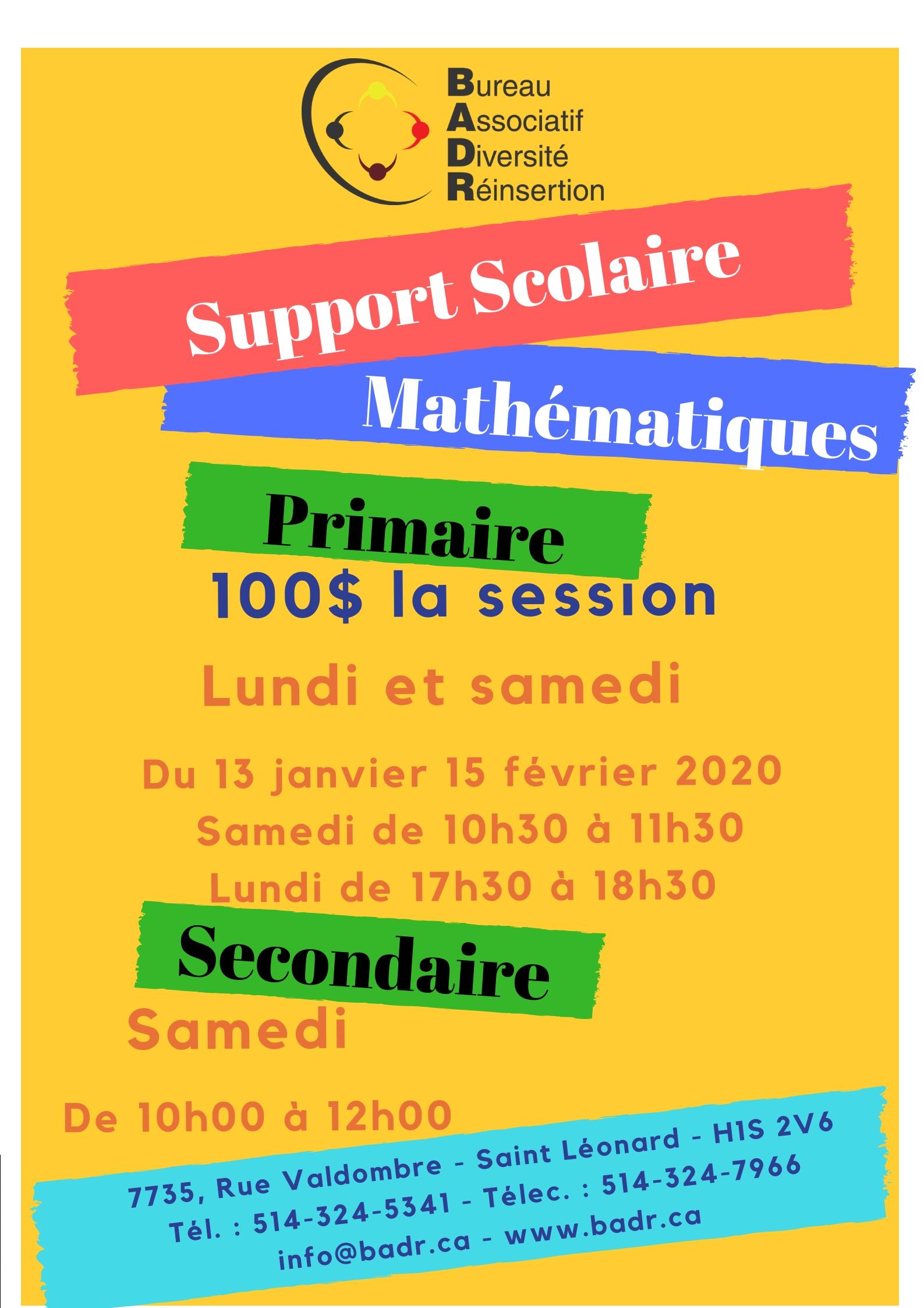 Summer Workshop School Poster (1)